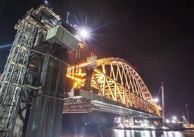 Railway Arch Of Kerch Bridge