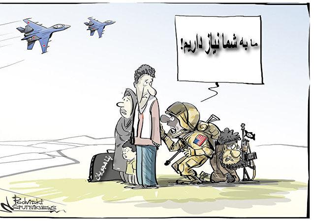 پناهندگان سوری - سپر زنده پایگاه نظامی آمریکا