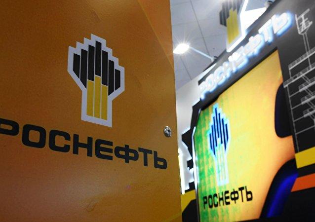 انصراف شرکت روس نفت از همکاری با ایران