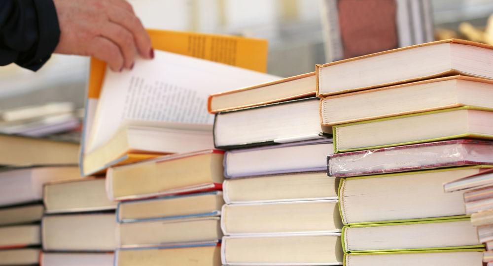 درس شهید حججی در کتاب های درسی دانش آموزان