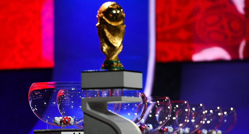 تعیین گروه ایران در جام جهانی 2018 روسیه