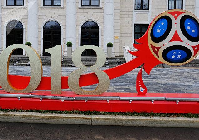 مراکز توانبخشی خاص در سن پترزبورگ برای هواداران جام جهانی