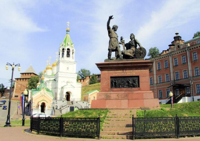 شهر نیژنی نوگورود روسیه