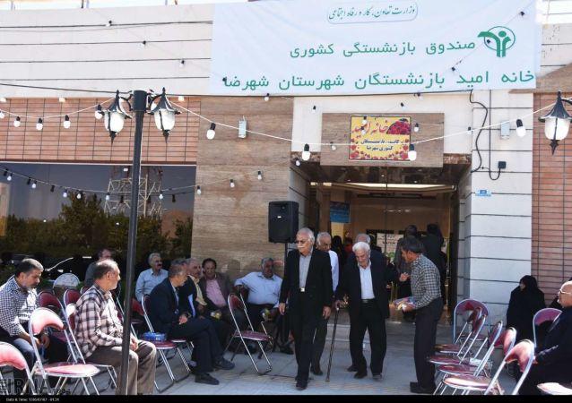 لایحه دائمی شدن همسان سازی حقوق بازنشستگان ایرانی تامین بودجه شد