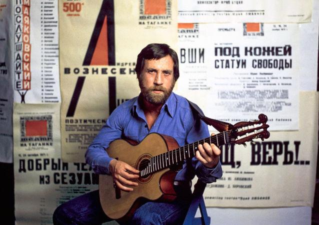 ولادیمیر ویستوسکی، شاعر کبیر روس