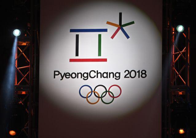 آیا روسیه مانند ایران در سال 2012 بازیهای المپیک را تحریم خواهد کرد؟