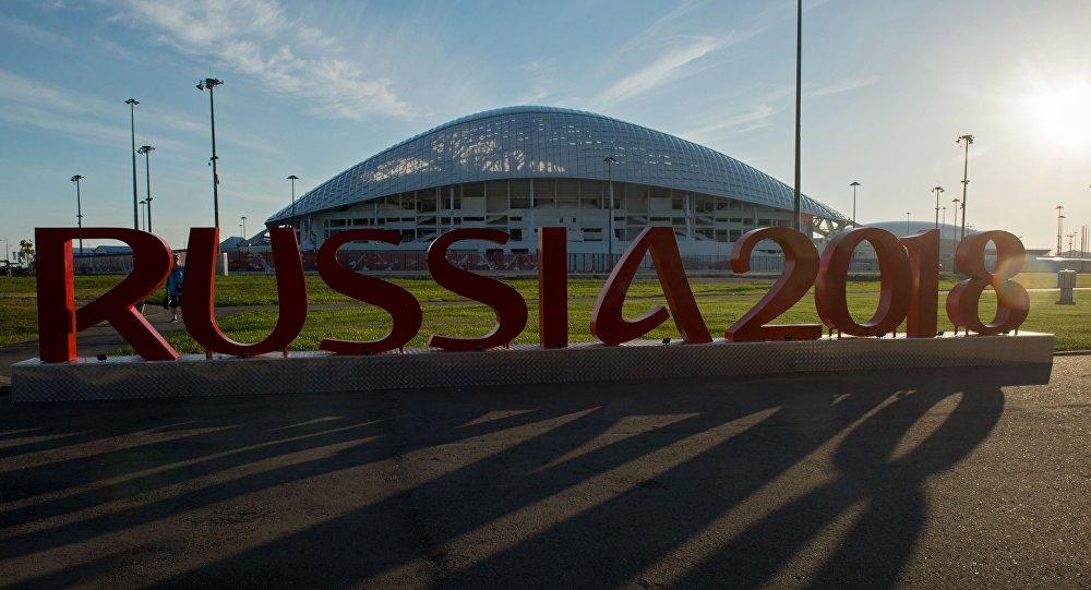 اعلام زمان افتتاح محل دیدارهواداران تیم های شرکت کننده در جام جهانی فوتبال در روسیه