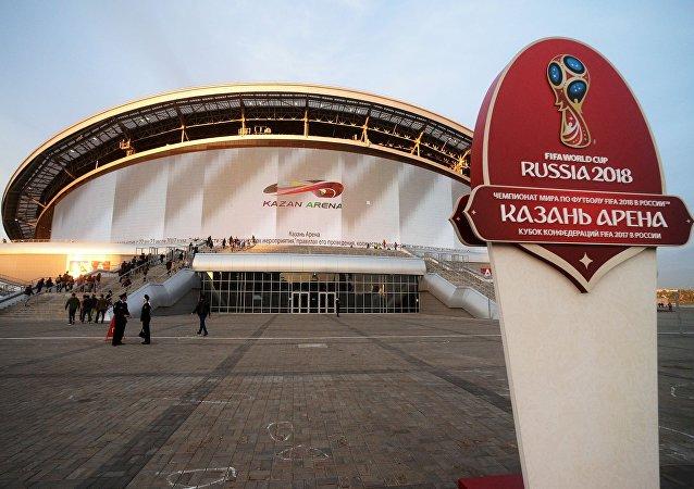 تورهای گردشگری برای فوتبال دوستان در شهرکازان روسیه به مناسبت جام جهانی