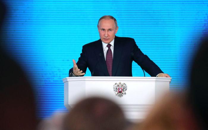 پوتین در اجلاس سالیانه فدرال