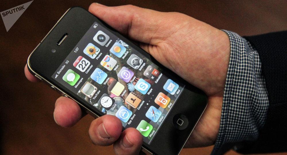 موبایل قاپی توسط دزدان قمه کش در ایران+ویدیو