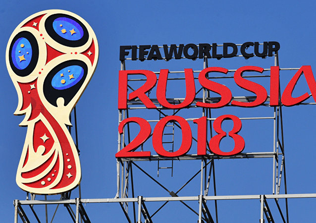 پارک فوتبال جام جهانی در شهر روستوف نادونو