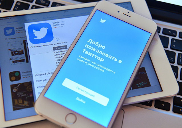 کارمندان توییتر می توانند برای همیشه از خانه کار کنند