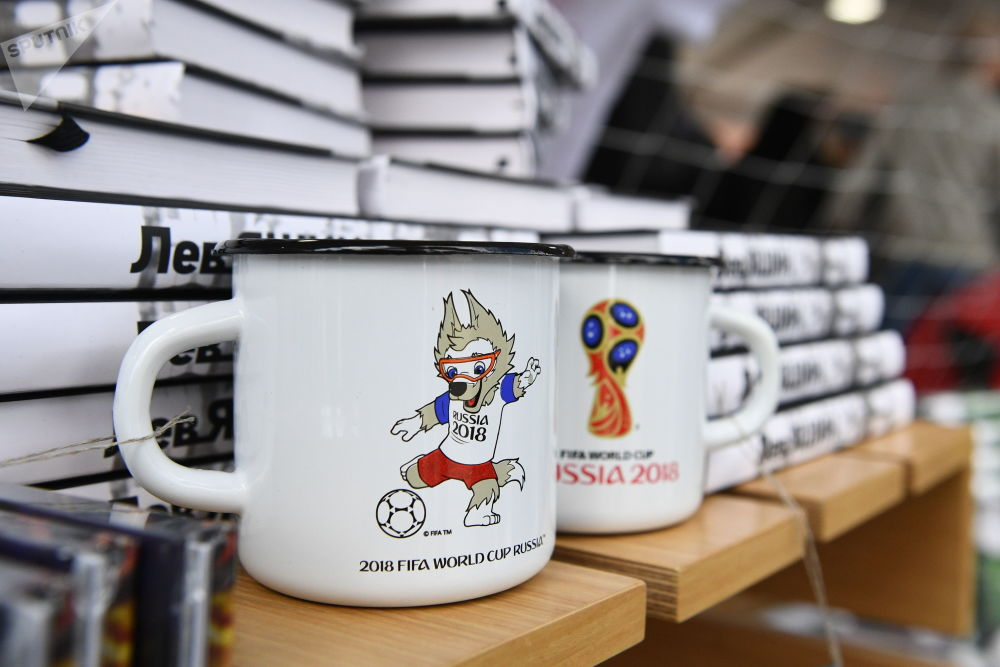 روسیه و جام جهانی 2018