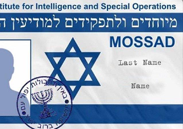 یک فرد یهودی نزدیک بود رئیس جمهور سوریه شود
