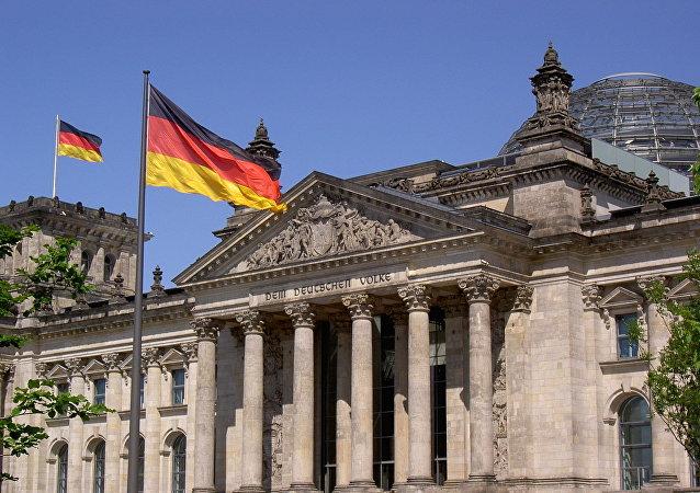 بیانیه وزارت امور خارجه آلمان علیه ایران