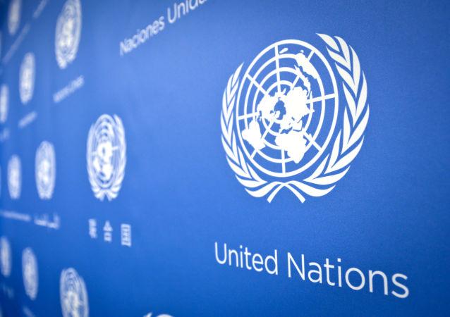 سازمان ملل بیانیه ترامپ را مثبت ارزیابی کرد
