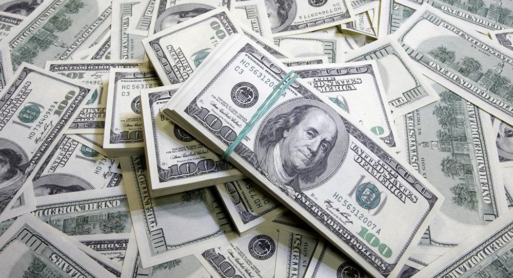 بانک مرکزی ایران موظف شد تا منابع ارزی خارج را به داخل کشور بازگرداند