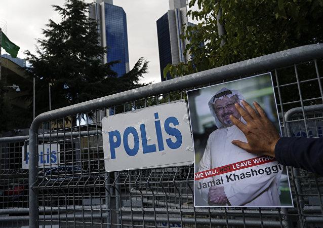 رای مثبت به تعویض نام خیابان سفارت عربستان در آمریکا به نام خاشقجی