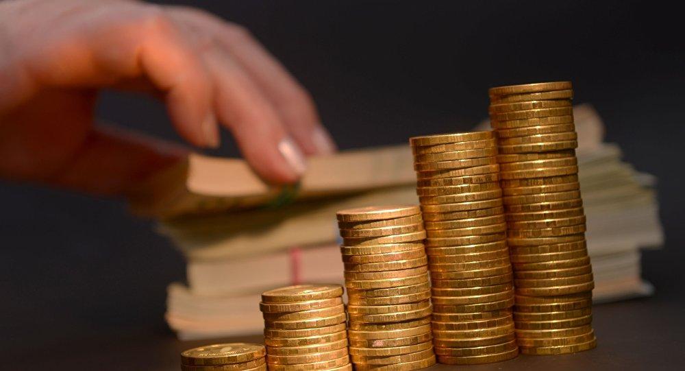 قیمت سکه در ایران