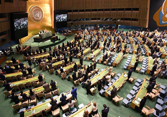 هفت کشور از حق رأی در سازمان ملل محروم شدند