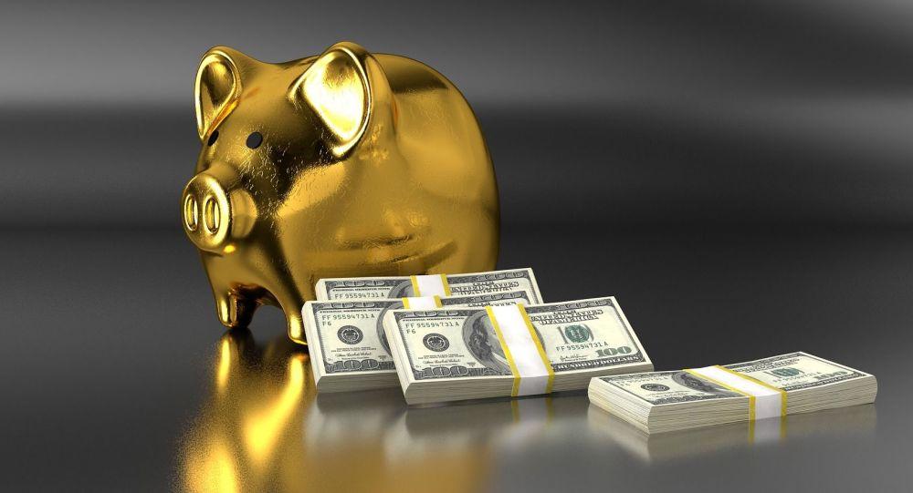 بخشش سخاوتمندانه مردی که در قرعه کشی 675 هزار دلار برنده شده بود