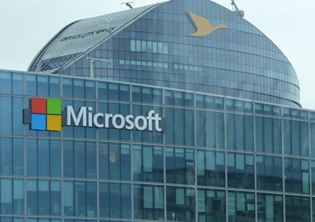 لغو قرارداد همکاری وزارت دفاع آمریکا با مایکروسافت