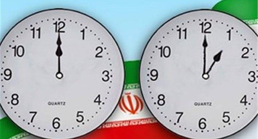 ساعت رسمی ایران
