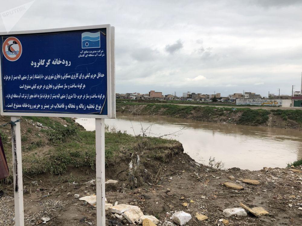 شایعه پردازان سیل ایران توسط پلیس فتا دستگیر شدند