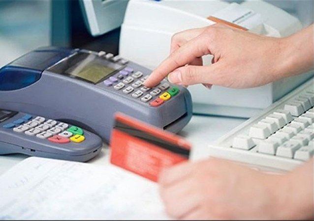 انتشار عکس کارت های بانکی ممنوع