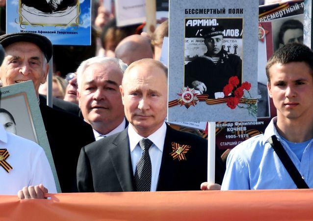 پوتین در راهپیمایی «هنگ جاودان» در روسیه شرکت خواهد کرد