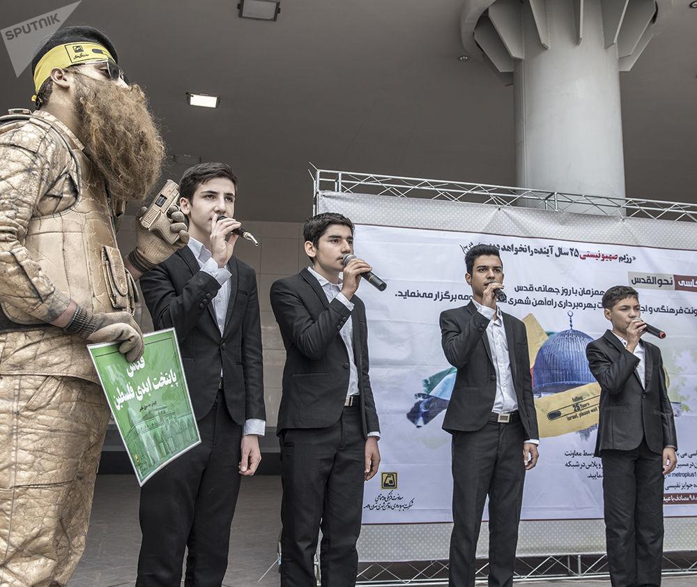 تظاهرات در حمایت از روز قدس در تهران