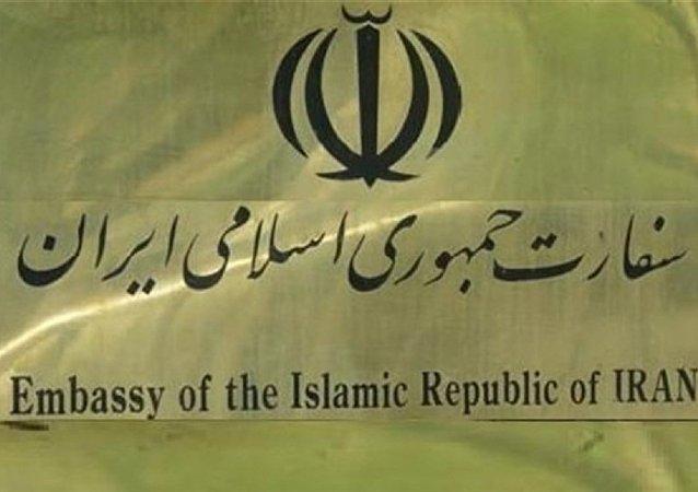 بیانیه سفارت ایران در روسیه در خصوص برگزاری انتخابات ریاست جمهوری