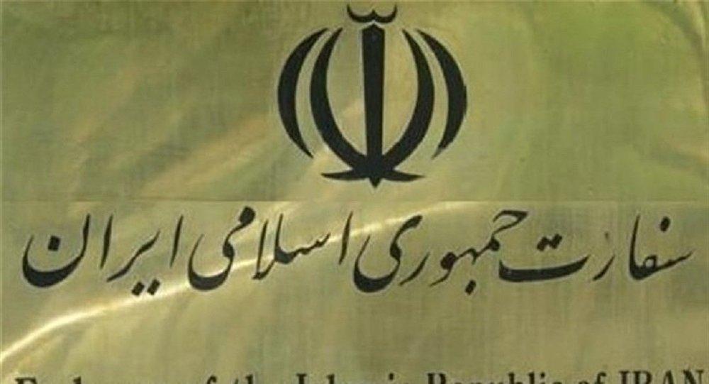 اعتراض ایران به وزارت امور خارجه انگلیس