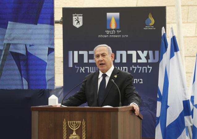 هشدار نتانیاهو به ایران