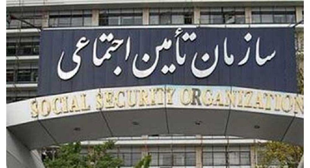 در ایران بیمه بیکاری بخاطر کرونا تا چه زمانی پرداخت می گردد؟ویدیو