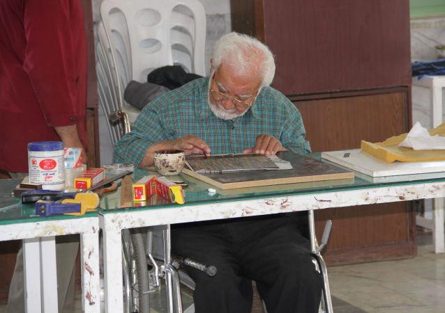 ایران با سه میلیون سالمند مجرد در ۳۰ سال آینده روبرو خواهد بود +عکس