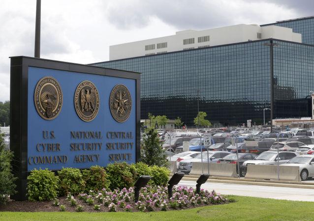 جامعه اطلاعاتی آمریکا در جستجوی روش های دورکاری