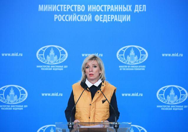 زاخاروا درباره امتناع آمریكا از صدور ویزا برای ظریف اظهار نظر كرد