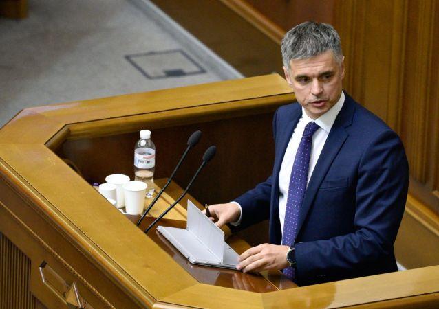 وادیم پریستایکووزیر امور خارجه اوکراین