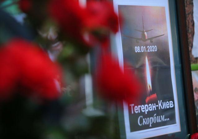 برای مسافران هواپیمای اوکراینی، در تهران یادمان نصب میشود