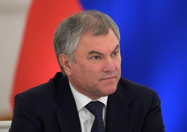 برگزاری کمیسیون بین پارلمانی روسیه و ایران در قالب ویدئو کنفرانس