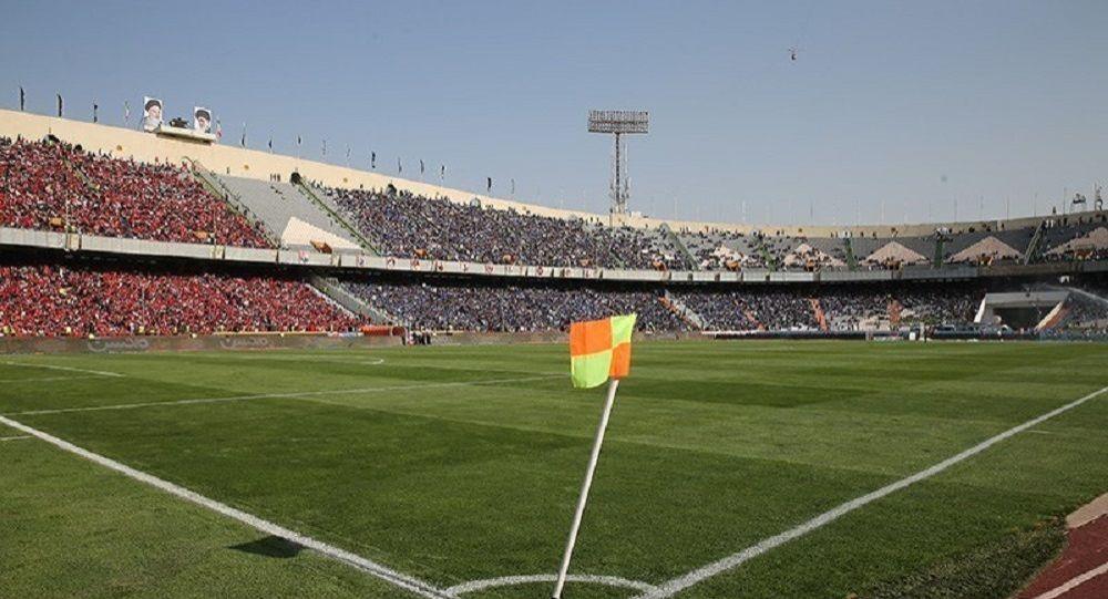 باز شدن درب ورزشگاه های تهران به روی تماشاگران