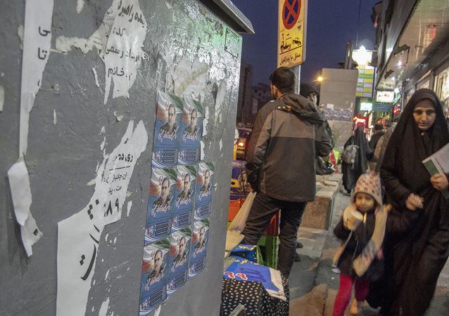 تبلیغات در آستانه انتخابات مجلس شورای اسلامی در ایران