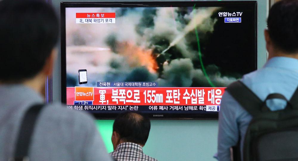آزمایش جدید سلاح هسته ای در کره شمالی