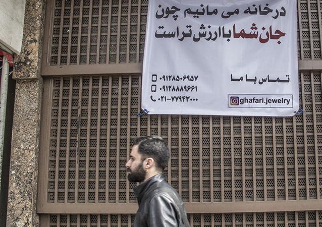 استاندار تهران از احتمال دور کاری کارمندان خبر داد