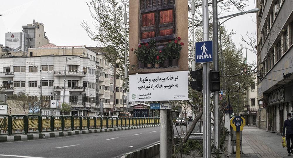 جزئیات تعطیلیها در ایران در دوران کرونایی اعلام شد