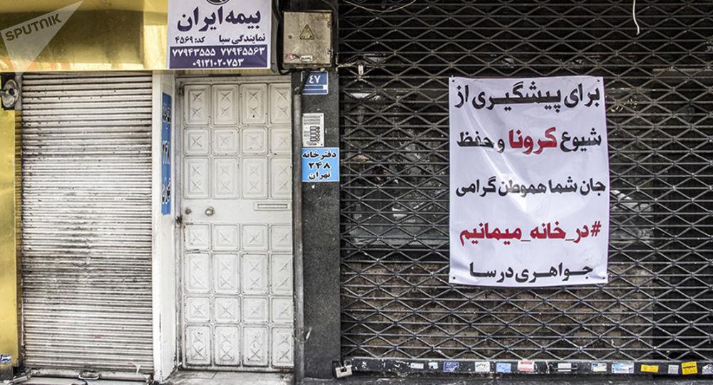 برخی از مقام های آمریکایی خواستار لغو بخشی از تحریم های ایران شدند