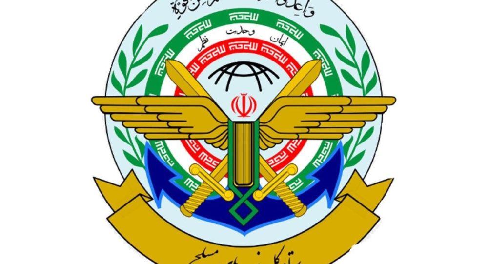 ستاد کل نیروهای مسلح ایران