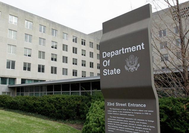 آمریکا بدنبال پایان دادن به کمکهای ایران به سوریه است