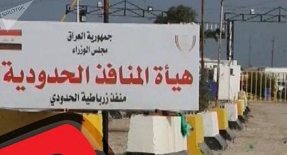 بازگشایی  پرترددترین گذرگاه در مرز ایران و عراق